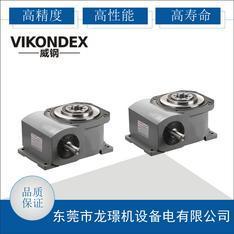 90DA电子制造设备威钢凸轮分割器