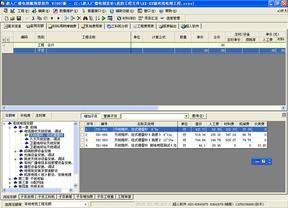超人广播电视工程概预算软件2009