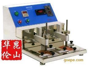 苏州昆山A20-339耐磨耗试验机