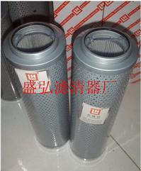 供应液压滤芯FBX-160*20