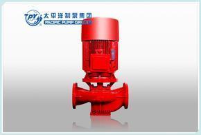 XBD-L型立式单级单吸消防泵太平洋