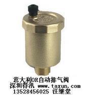 排气阀的原理排气阀的作用排气阀的安装排气阀的价格