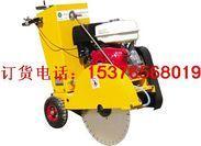 最牛2012 最畅销汽油切割机-混凝土路面切割机-沥青路面切割机-内燃路面切割机