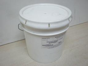 美国Momentive氮化硼涂料LPC