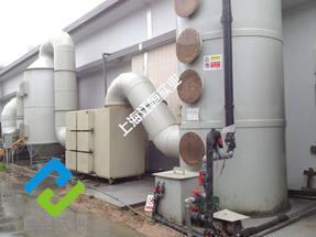 工业橡胶废气处理橡
