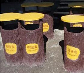 景观水泥仿木垃圾桶 双桶仿木环卫垃圾桶 厂家定做混凝土垃圾箱