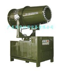 环保除尘风送式3WD2000-50型喷雾机加强型