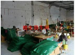 九洲低价植生袋,网眼袋,绿化袋厂家