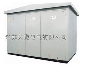 YBM型预装式变电站
