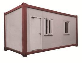 模块化箱式房屋拼接箱打包箱
