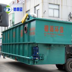 炒米加工污水处理设备