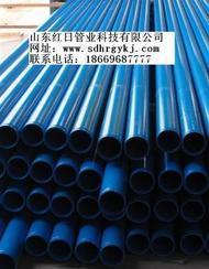苏州电力涂塑钢管