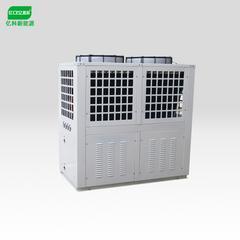 ECOZ12P大型中央热水热泵热水器