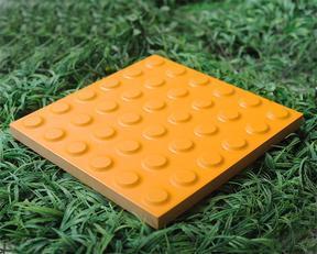 盲道砖 300*300*20mm点状全瓷盲道砖