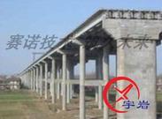 YY-26 新旧混凝土用养护硬化剂