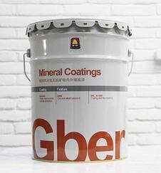 建筑涂料外墙工程 哥拜耳水性无机矿物外墙涂料底漆