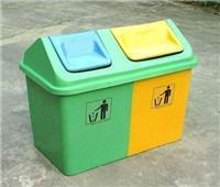 安徽省垃圾桶玻璃钢垃圾桶哪个产品好
