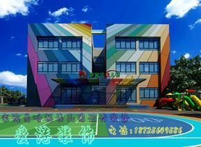 重庆新幼儿园设计、专业幼儿园规划设计