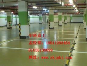 天津滨海混凝土耐磨地坪北京绿色耐磨地坪材料东丽区便宜出售绿色材料