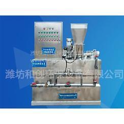 次氯酸钠发生器/加药装置/加药搅拌装置