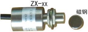 ZX正反转探测器(正反转传感器)
