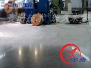 YY-25  水性硬化剂,密实剂,防尘剂