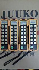 供应JUUKO新G系列G12+工业遥控器