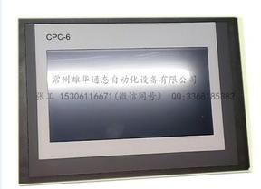 雄华CPC-6 触摸屏变频恒压供水控制器