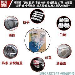 强力助粘3M胶底涂剂原装正品952助粘剂替代94