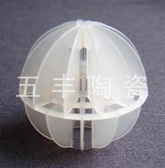 多面空心球聚丙烯
