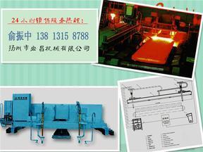 钢厂矩形坯切割机。方坯切割机,火焰切割枪(割炬),板坯切割机