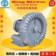 台湾全风RB-055环形高压鼓风机批发价格