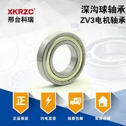 科瑞机械轴承6005RS/ZZ深沟球轴承厂家直销