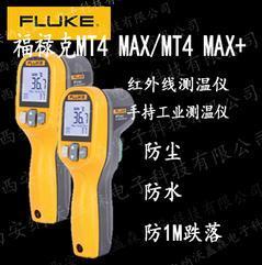 FLUKE MT4 MAX+