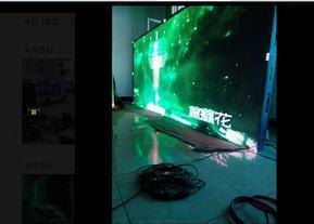 维修全彩led老式显示屏
