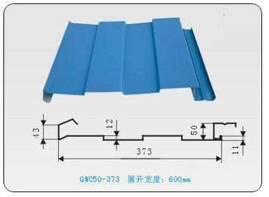 彩钢瓦/彩钢屋面板/压型彩瓦/彩钢活动房/钢结构彩