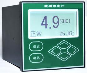 供应YH-4000A酸/碱浓度计