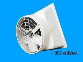 广源环保工业排风机GYFT