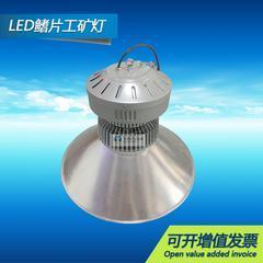 台阶式鳍片散热工矿灯100w150w200w车间厂房专用吊灯