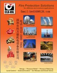 CLA-VAL(提供专业总代理授权书)