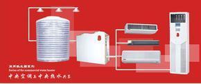中央型热泵热水器空调