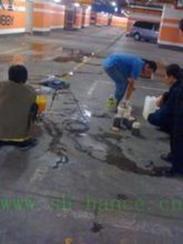 龙岩市地下停车库堵漏