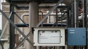 德国依西埃斯广谱感应水处理器