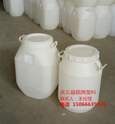 白色螺旋盖50L塑料桶50公斤塑料桶