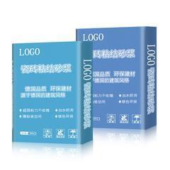 瓷砖胶代加工生产贴牌OEM生产
