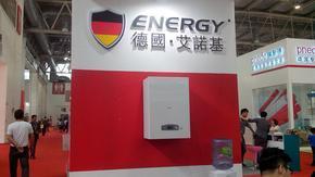 德国艾诺基壁挂炉与太阳能系统连接 操作简单 节省能源