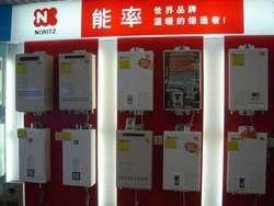 《武汉能率热水器维修》+《武汉能率热水器维修服务电话》