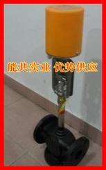 BAELZ电动三通温度控制阀染织厂用