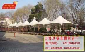 膜结构停车蓬上海松江膜结构停车棚厂家