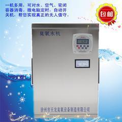 供应小型臭氧发生器水消毒杀菌空气消毒多用机